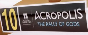 Rally WRC 2013 Acropolis Greece