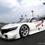 Honda_NSX_GT_01