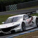 Honda_NSX_GT_04