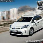 Toyota_Hybrid_2014_00004