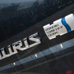 Auris_Touring_21