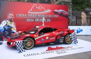 FabioBarone Cina Ferrari