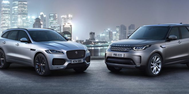 Jaguar Land Rover Company of the Year 2017