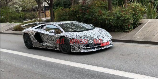 Lamborghini Aventador Jota SuperVeloce