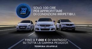 Offerta Peugeot