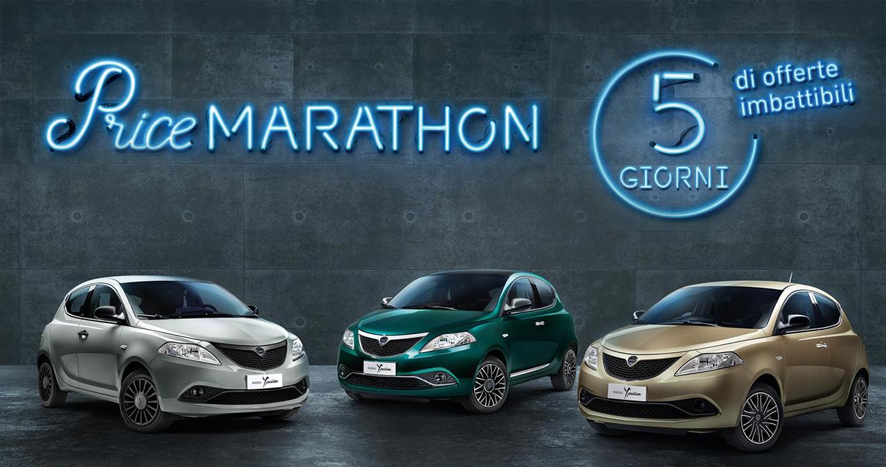 Price Marathon Lancia